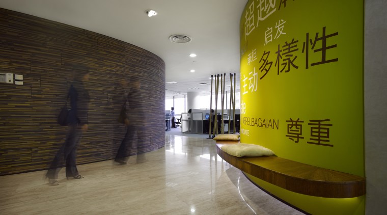 Steelcase Global Shared Services office, Kuala Lumpur architecture, floor, flooring, interior design, lobby, wall, wood, yellow, brown, gray