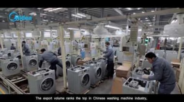 Midea Laundry - video car, factory, industry, machine, technology, black, gray