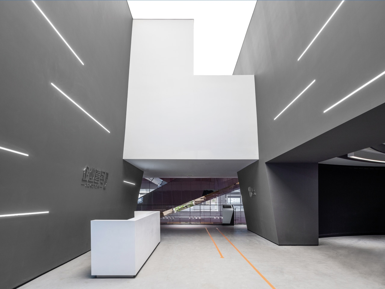 Upon entering the building, visitors are drawn from
