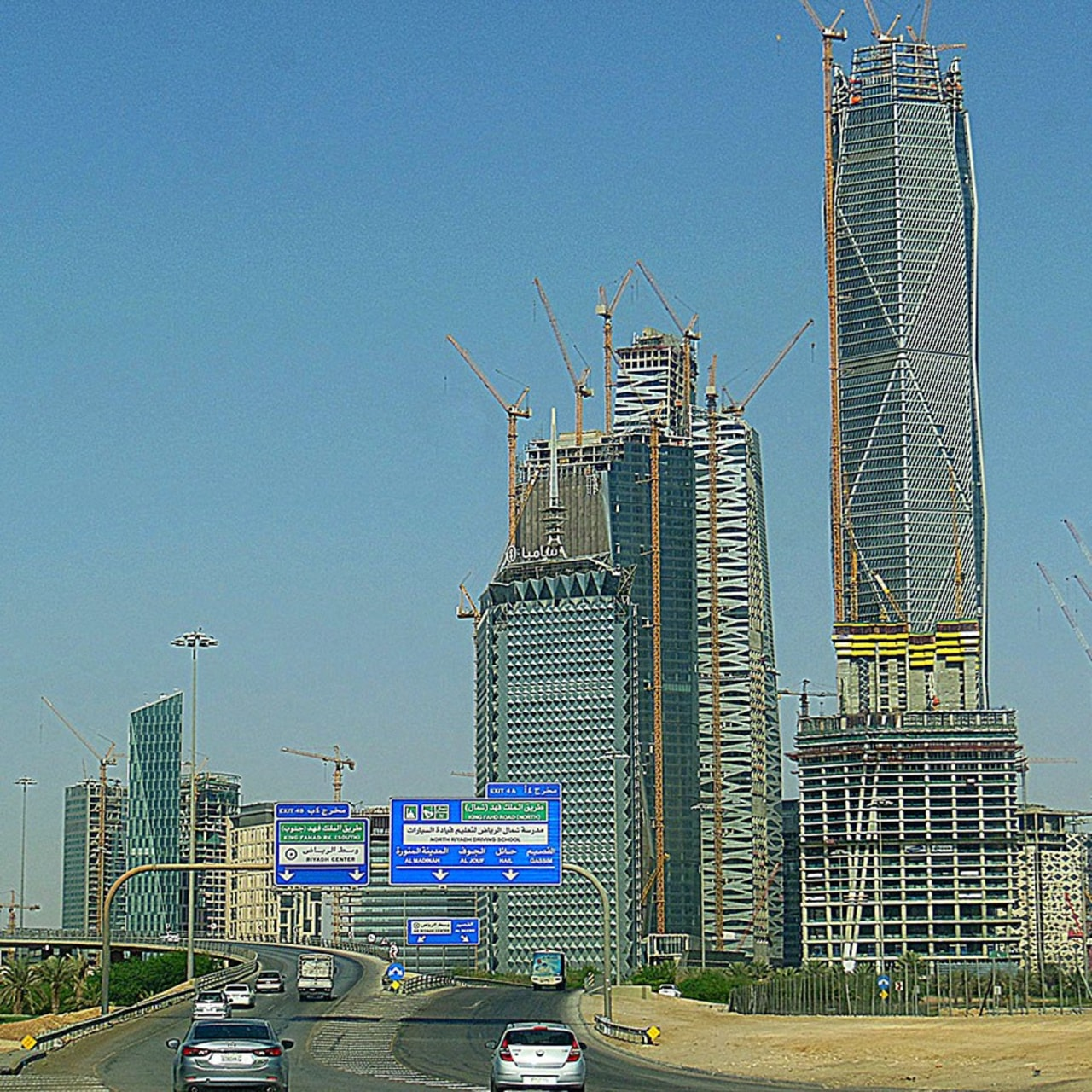 King Abdullah Financial District. Photo courtesy of King teal