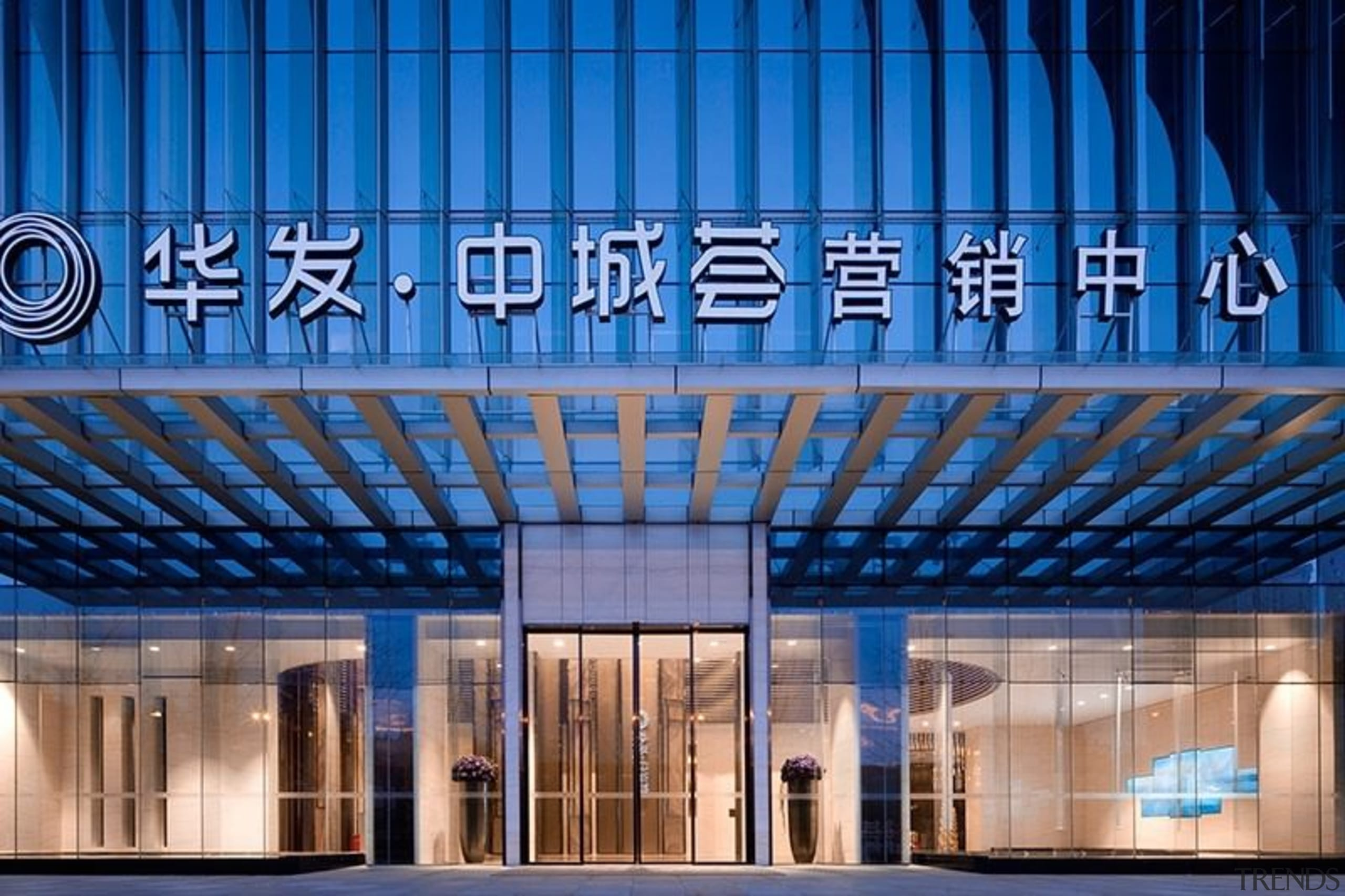The entrance is understated, although you can glimpse architecture, building, commercial building, convention center, corporate headquarters, daylighting, facade, headquarters, leisure centre, structure, blue