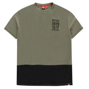 Emerson C & S tričko pánské