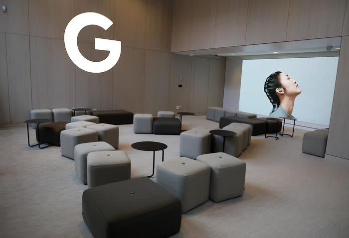 Google 700x478