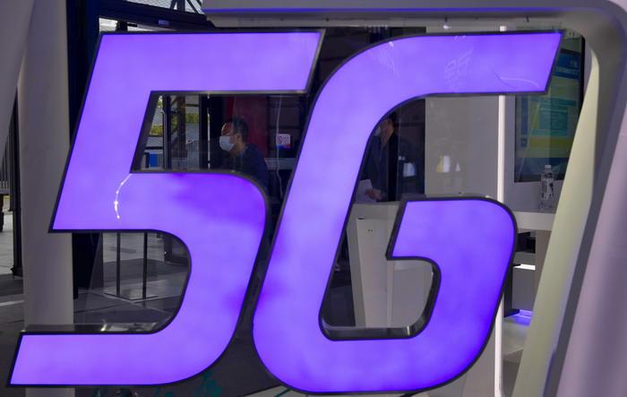 Lo stato del 5G in Italia, Napoli al top