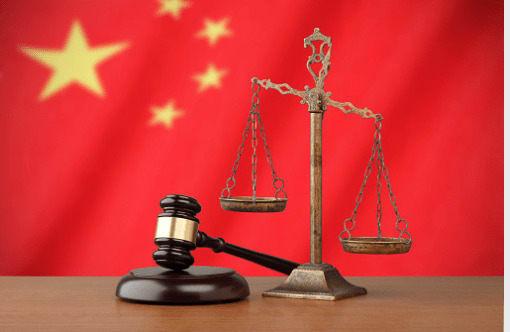 Cina Antitrust 510x332