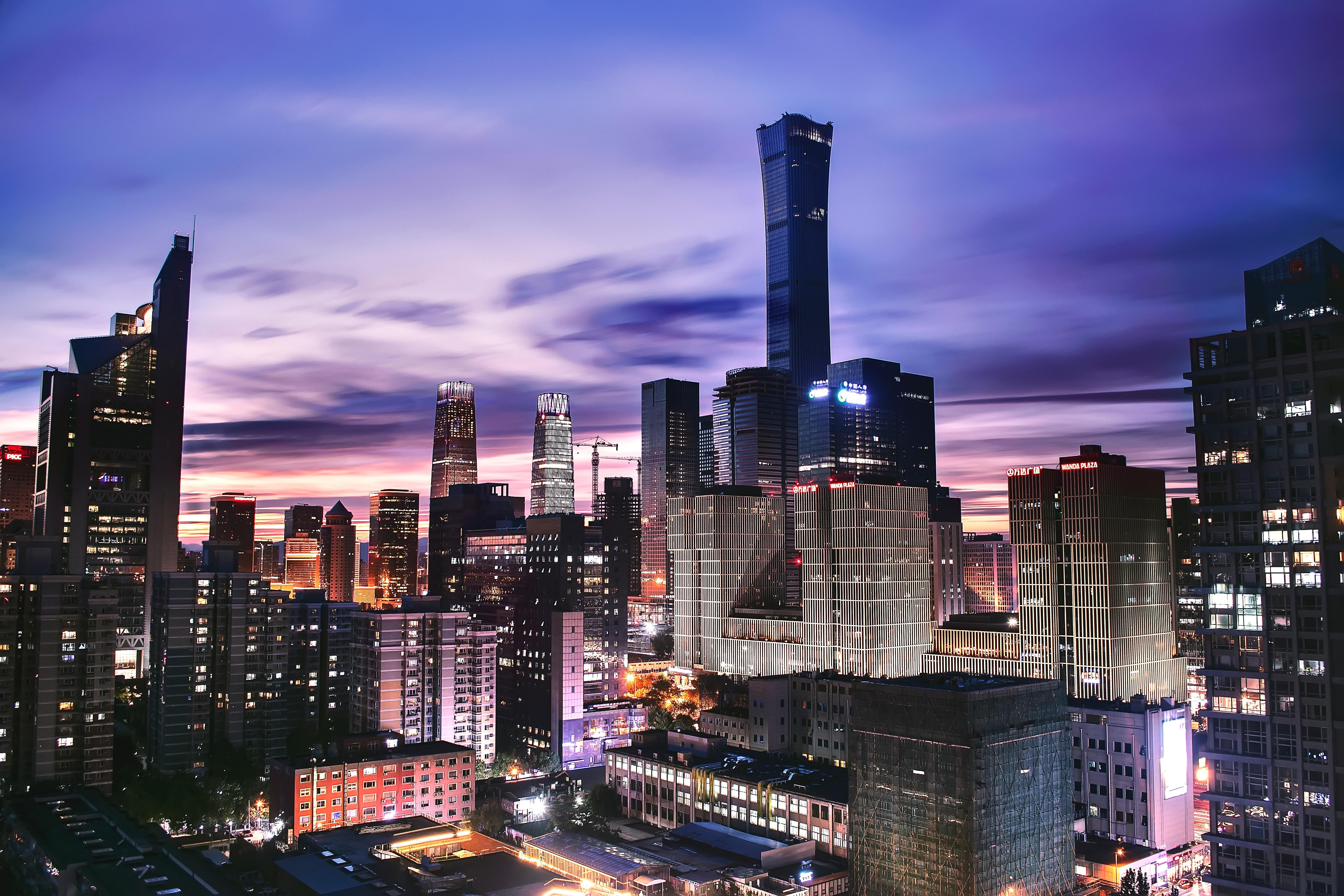 English Teacher, Beijing Full/Part Time Advert Image