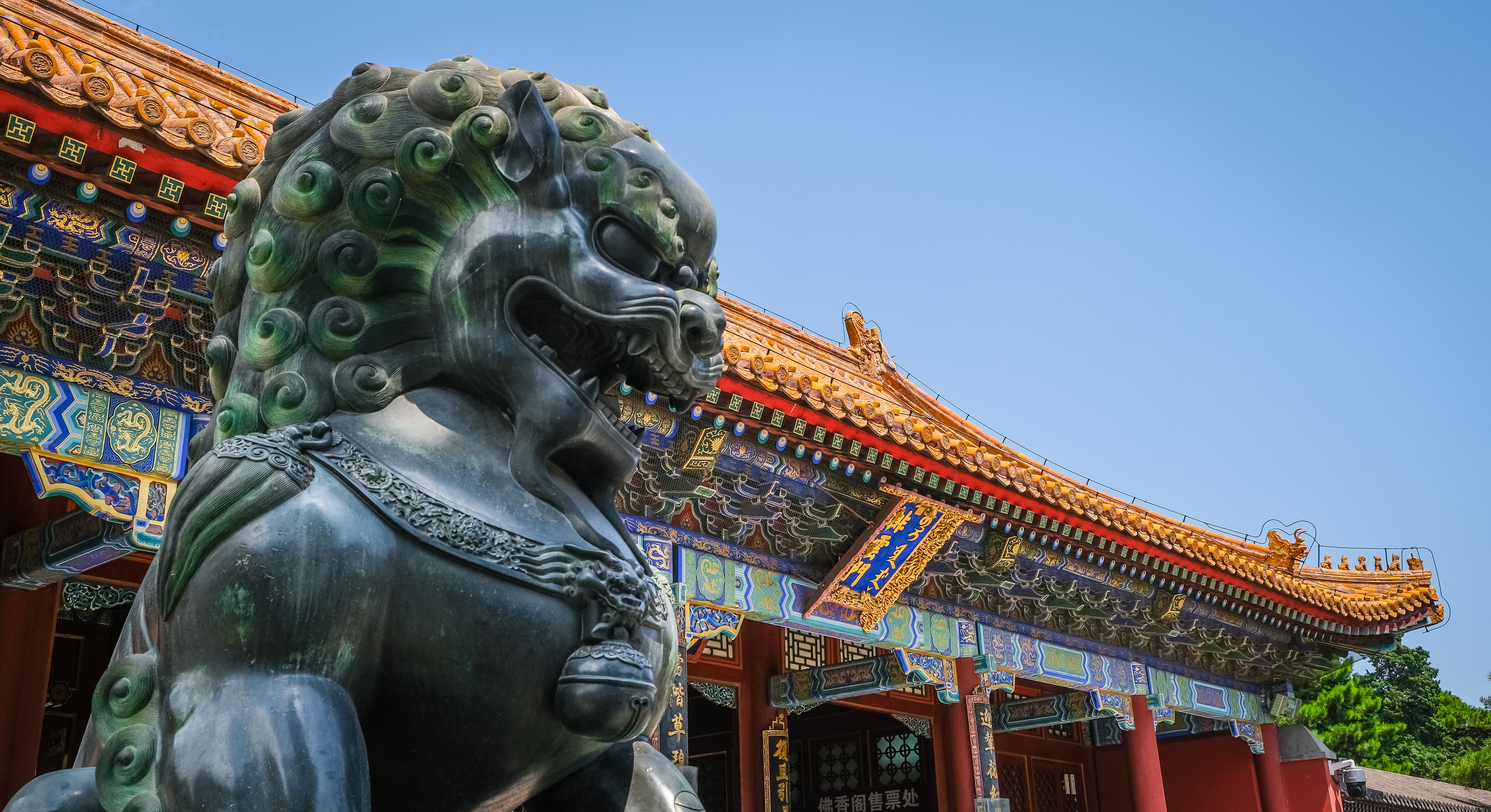 Christmas, NYE and Chinese New Years in China. travel blog small preview image