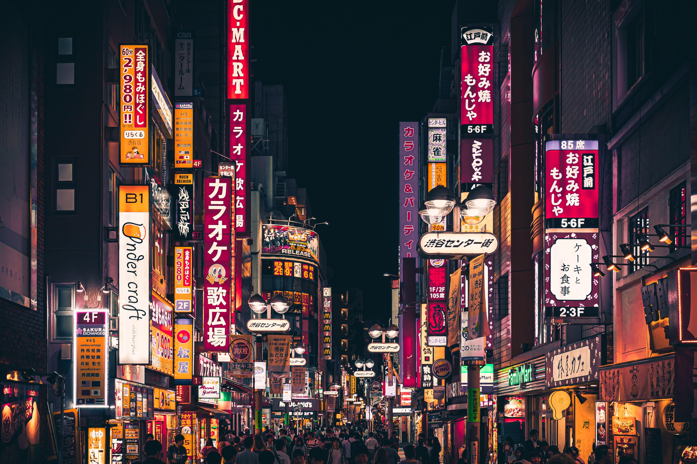 Tokyo, Japan Night Life Street Lights