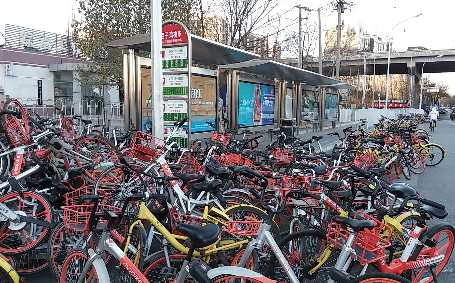 Mobikes