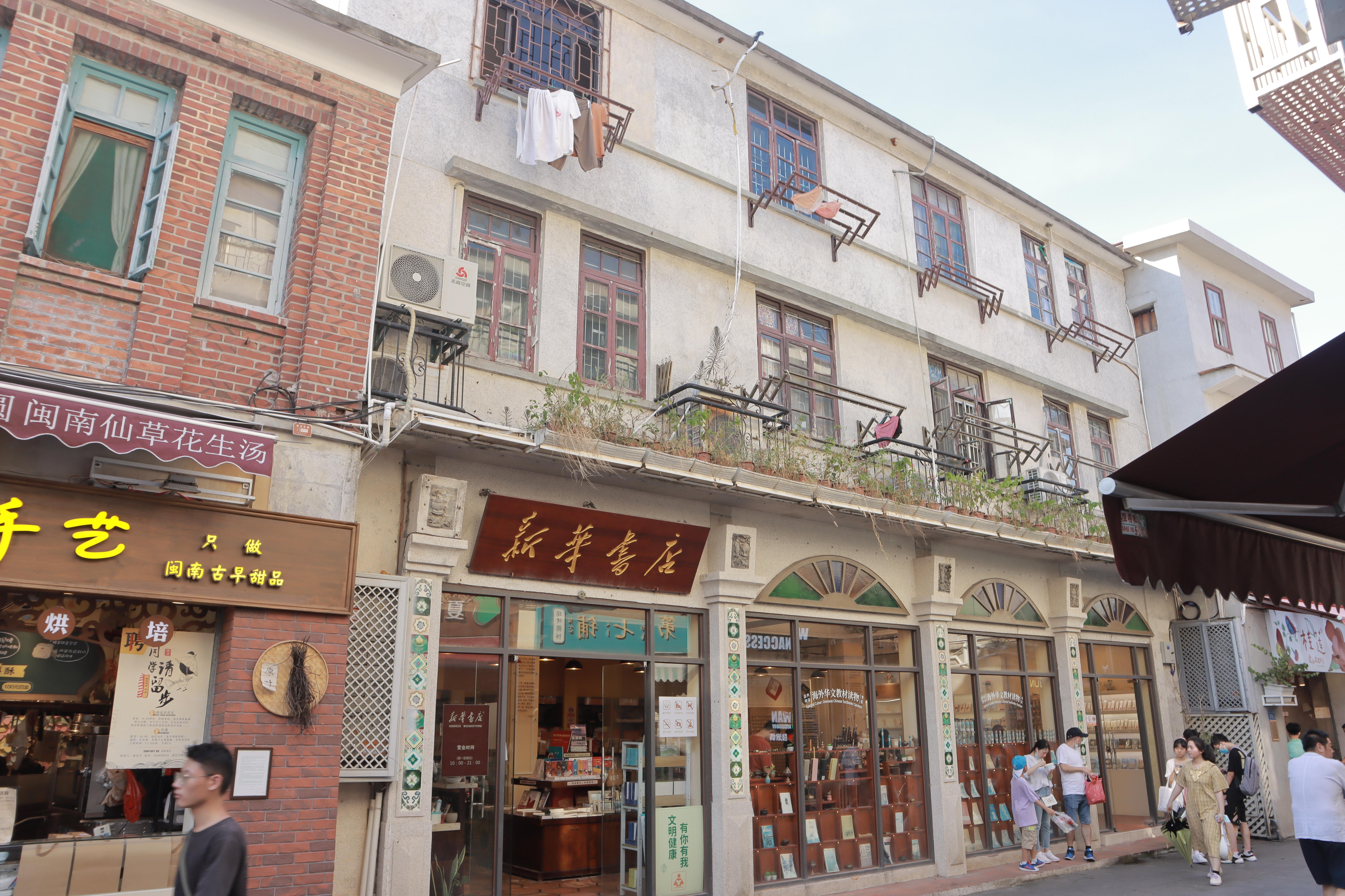 British architecture in Xiamen China