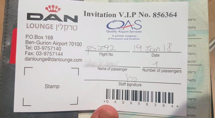 """הזמנה לטרקלין דן בנתב""""ג מחברת התעופה UIA, שירותי קרקע ע""""י QAS"""