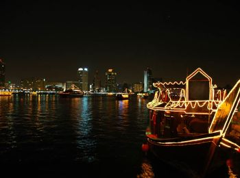 Dubai Creek Cruise