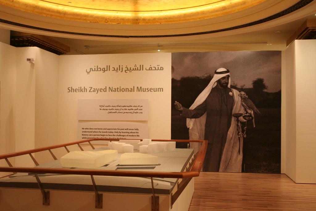 Zayed National Museum