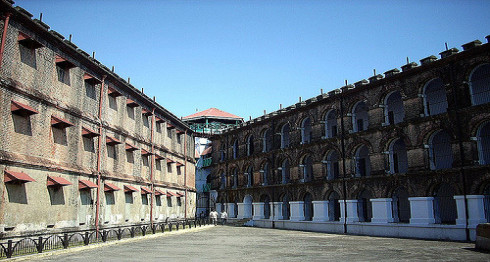 pics of cellular jail