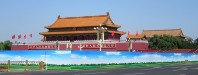 Travel blog image for Aug. 10, 2015 in beijing, china
