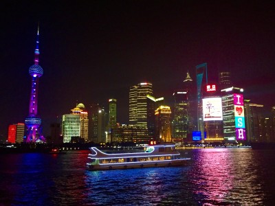 Travel blog image for Aug. 19, 2015 in Shanghai, China