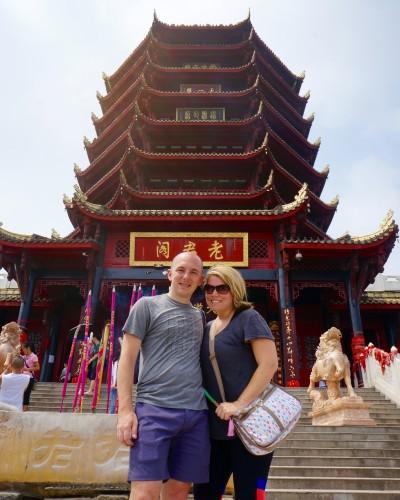 Travel blog image for Aug. 13, 2015 in Chengdu, china
