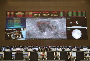 嫦娥五号成功着陆月球