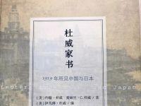 重审历史:三位青年学者的五四书单