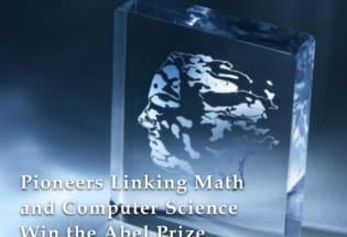 数学 + 计算机科学 = 2021年阿贝尔奖