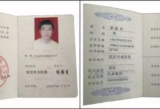 神医李跃华:并非神医有多神,而是笨蛋有多笨!