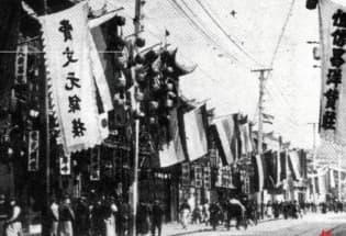 英雄革命与国民革命