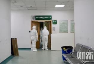 李文亮所在医院为何医护人员伤亡惨重?