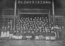 湖南自治与中国人的联邦梦