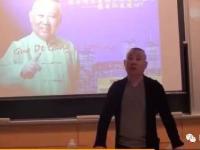 郭德纲在麻省理工大学的演讲完整版