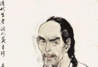 余世存:龚自珍,启蒙思想家的启蒙者