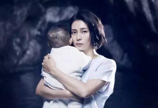 《坡道上的家》:请不要再用母爱和伟大,来道德绑架任何一位女性