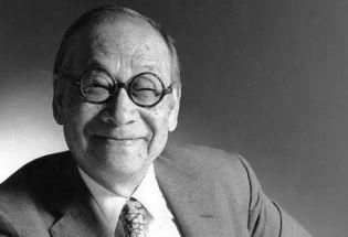 华裔建筑大师贝聿铭逝世—作品咀英