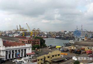 日本和印度与中国展开斯里兰卡港口扩建争夺战