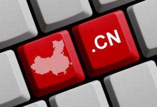 中国互联网自成生态 网民由此产生迷之自信