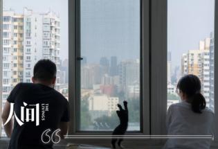 卖不掉的房子,被套在北京的我们