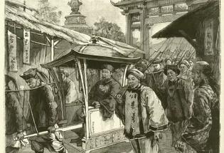 李鸿章的日本观