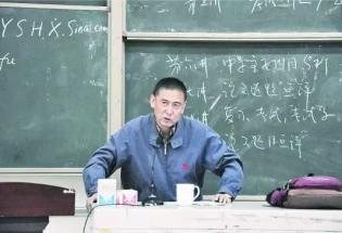 郑也夫:我们该怎样读书、怎样思考