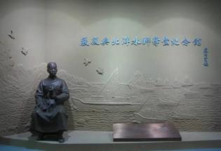 姜鸣:严复与天津水师学堂