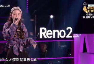 贾铮《恋人未满》 – 中国好声音2019