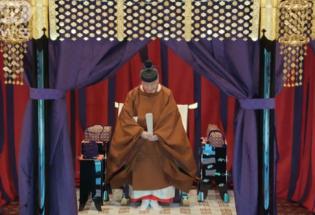 日本天皇德仁即位大典全程视频