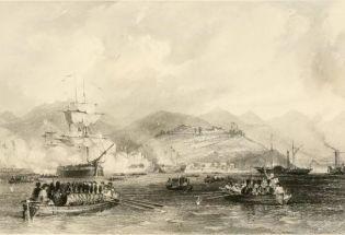 清廷内部对第一次鸦片战争的反思