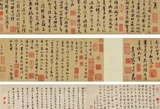 破全球新记录!赵孟頫两封信拍出2.67亿天价