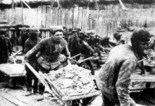 灵魂与铁丝网:斯大林时代的苏联人