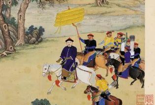 马背上的朝廷:巡幸与清朝统治的建构(1680—1785)