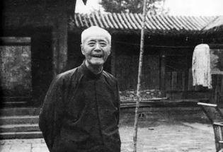 """葛兆光 :徘徊到纠结——顾颉刚关于""""中国""""与""""中华民族""""的历史见解"""