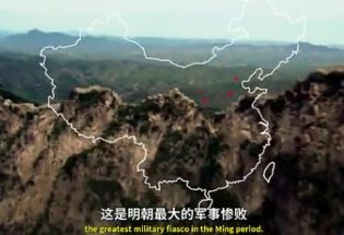 BBC纪录片《大明王朝》