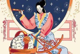 清朝女天文学家王贞仪,在国际上赫赫有名,国内却鲜有人知