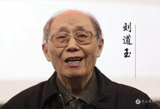 拓荒与呐喊:被遗忘的刘道玉时代
