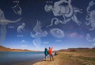 希腊神话中的群星与众神:类地行星