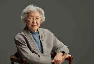 中国慈善家2020年度人物终身成就奖 | 资中筠:回归本真